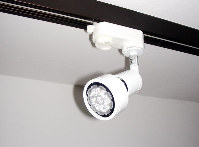 ... Mini Strahler für die Erco Schiene GU10 in Weiß LED tauglich -> Neu
